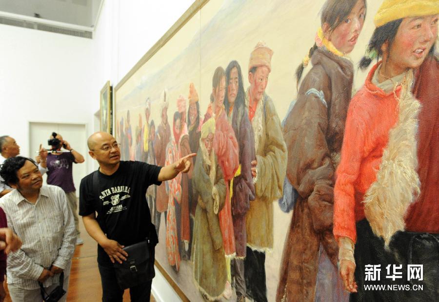 (文化)(4)庆祝西藏自治区成立50周年美术作品展在京开幕