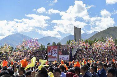 西藏自治区成立50周年庆祝大会【全程视频】