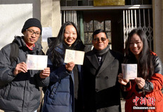 First Batch of Chinese Tourists Enjoying Free Nepal Visa Services in China