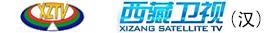 西藏卫视汉语台