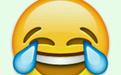 活佛查询系统始出来 网友评论笑Cry