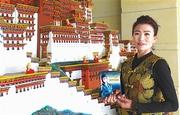西藏大学教师新专辑《弦子姑娘》正式出版发行