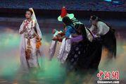 格萨尔王与森姜珠姆王妃《嘉洛婚俗》歌舞剧首演