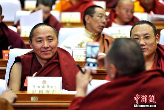 Fourth session of the 10th Tibetan People's Political Consultative Conference opens