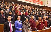 西藏十届人大四次会议开幕