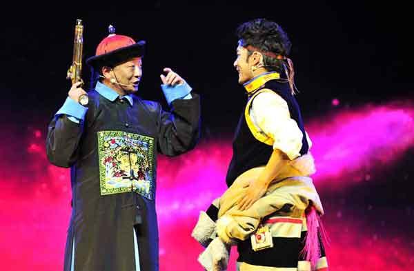 "Multimedia epic drama ""Common Homeland"" premieres in Lhasa"