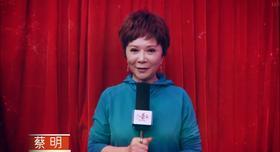 时尚与经典结合 豫剧名家小香玉推出戏曲音乐MV