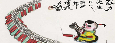 Spring Festival in the eyes of Chinese painters
