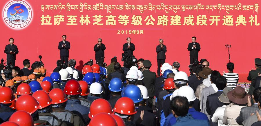 Senior leader attends Tibet highway inauguration