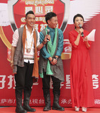 New Year's Eve Concert to be held in Lhasa