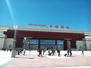 What to prepare before travelling to Shigatse?