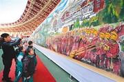 巨幅国画长卷 描绘大美西藏新面貌