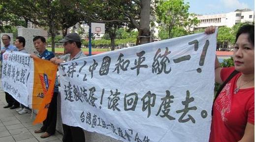 """达赖集团行将""""崩盘""""五大征兆"""