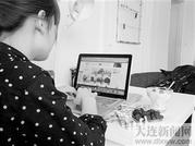 西藏网民跨境购买 最爱买什么?