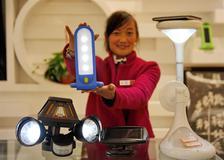 Solar energy exhibition center opens in Tibet