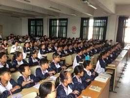 2016年西藏中小学实验教学说课评选活动结束