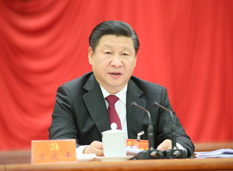 中国共产党第十八届中央委员会第五次全体会议在京举行