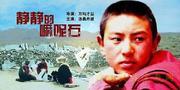 佛教题材电影在大陆:过去与现在