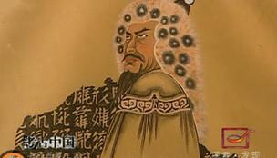 野利任荣:中国历史上独具特色的西夏文字创制者