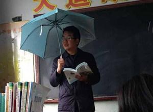 撑伞上课不是什么好事