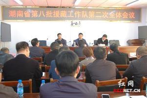 湖南省第八批援藏工作队进藏百天:全力www.05520.com脱贫攻坚