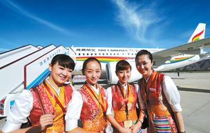 西藏航空新开七条航线
