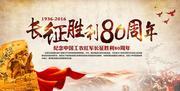 新华社社评:长征永远在路上——写在永利娱乐场工农红军长征胜利80周年之际