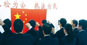 安徽省委常委点赞援藏检察官周会明