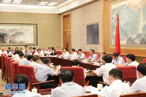 国务院扶贫开发领导小组赴藏