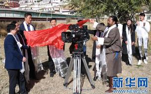 《风中的红景天》在日喀则开拍