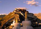西藏旅游服务标准化建设工作领导小组召开会议