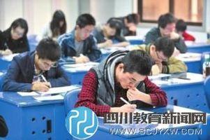 四川省公招今日报名 成都只招102名警察