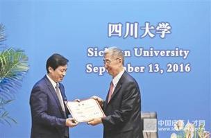 四川大学:微视频汇聚正能量