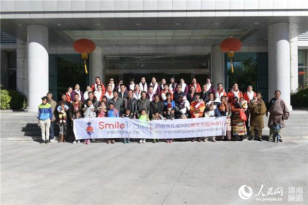 Free operations for Tibetan children with cleft lips