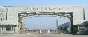 徐州工业职业技术学院多举措提升专业人才培养满意度