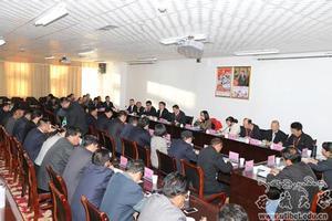西藏大学召开本科教学工作 审核评估专家意见反馈会