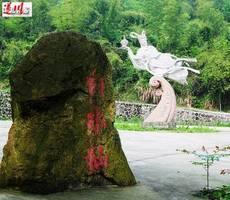 """江西遂川道教圣地——碧洲白水仙景区荣膺""""中国森林氧吧""""称号"""