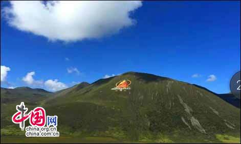 四川康定将木雅圣地打造成国际旅游目的地
