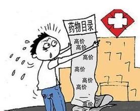谈判药入医保需全国一盘棋