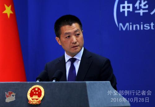 China opposes India's invitation to Dalai Lama for activities