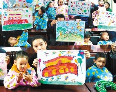 西藏小朋友祝福祖国