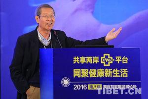 中科院院士:藏医是中华民族的宝库