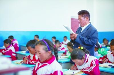 Aushilfslehrer des nomadischen Gebiets auf dem Hochplateau