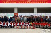 西藏5年集中探寻象雄足迹 拟打造象雄文化旅游长廊