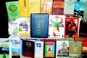 格勒博士: 中国藏学界亟需培养跨文化藏学人才