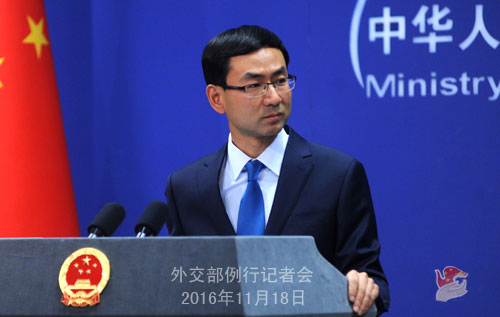 China urges Mongolia to scrap Dalai Lama visit