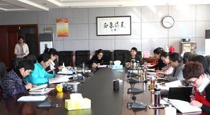 西藏妇联组织学习党的十八届六中全会精神