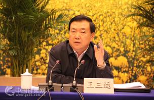 甘肃省委统一战线工作领导小组召开第一次会议