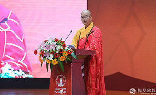 学诚大和尚:祖师精神与祖庭文化是国际汉传佛教界的精神财富