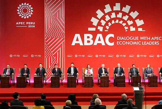 Spotlight: APEC's quality growth, regional integration need China boost